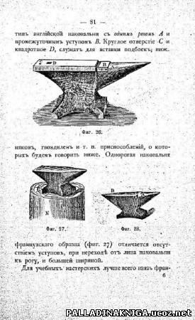 book Теоретическая физика. В 10 томах. Том 03.